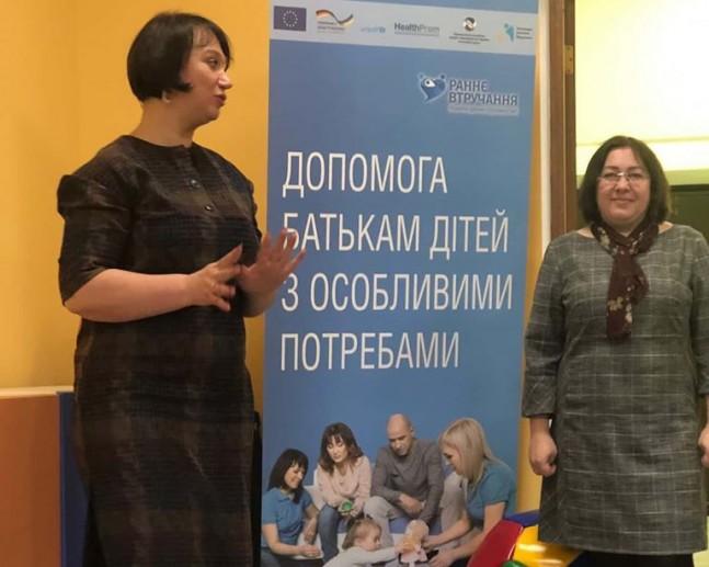 Маршрут переходу з програми Раннього втручання до інклюзивної групи ЗДО