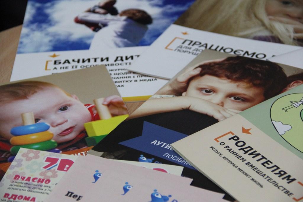 Раннє втручання в Запоріжжі: на що звернути увагу батькам дітей від 0 до 4 років
