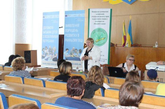 У Вінницькій області продовжується марафон виїзних семінарів «Батьки за раннє втручання»
