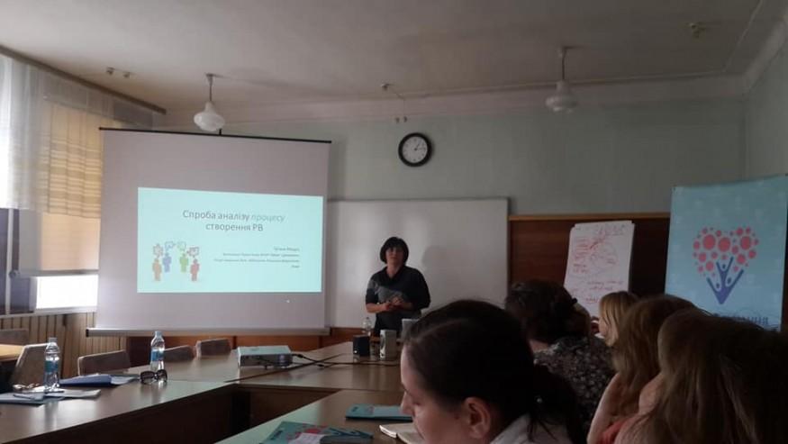 Перегляд існуючої в Україні законодавчої бази з раннього втручання та розробка рекомендацій щодо її вдосконалення-навчальний курс для представників соціальної сфери