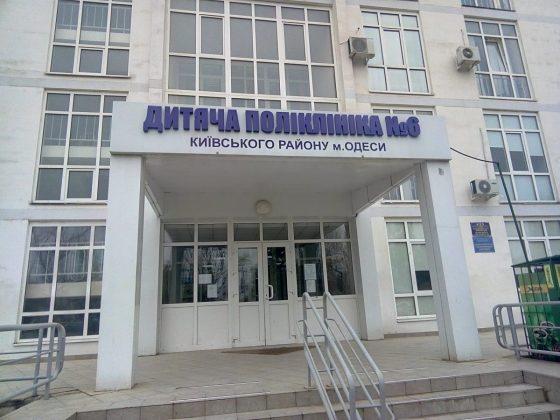 Услуга раннего вмешательства активно обговаривается на территории всей Украины