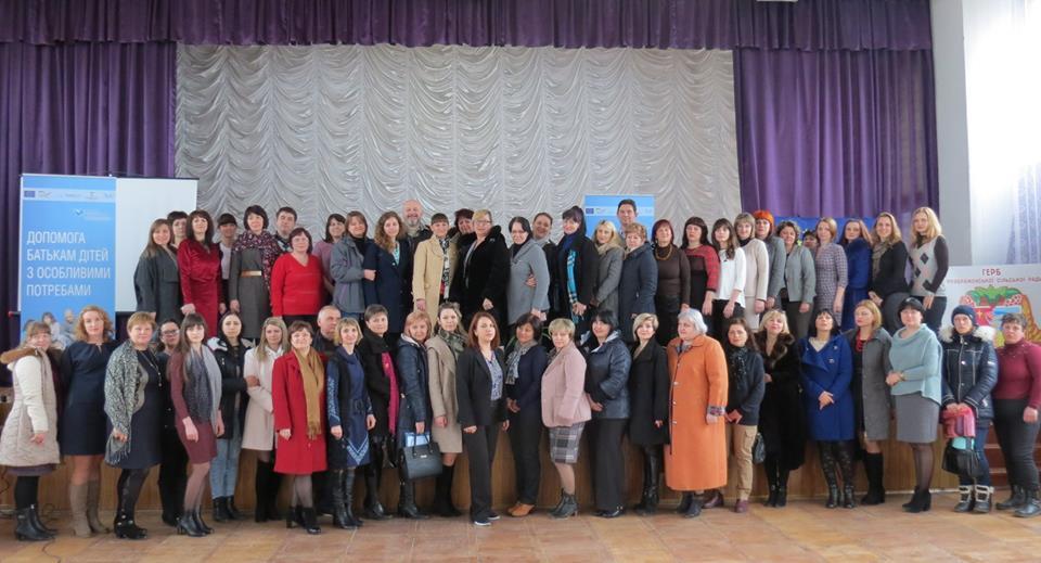 Практичний семінар «Впровадження принципів раннього втручання у громадах Запорізької області — позитивний досвід Преображенської ОТГ»