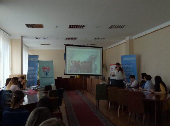 """В Одесі відбувся семінар """"Адвокація раннього втручання як застава інклюзії"""""""