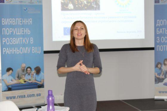 Батьки навчаються ефективній адвокації для змін українського сьогодення родин дітей з інвалідністю через запровадження раннього втручання